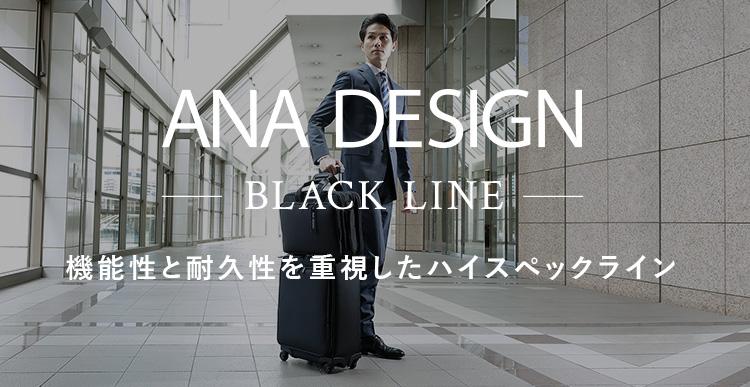 ANA DESIGN BLACK LINE