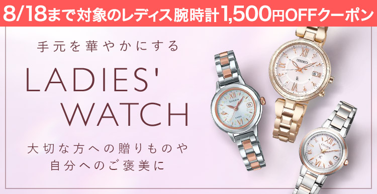 LADIES' WATCH(レディス腕時計)