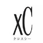 XC クロスシー