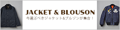 <ジャケット特集>ANA meets MEN'S CLUB MAGAZINE