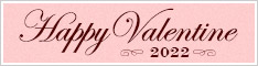 HAPPY Valentine 2020