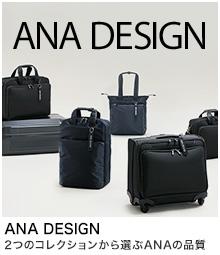 ANA DESIGN TOP