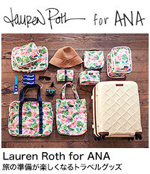 Lauren Roth for ANA