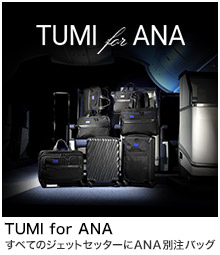 TUMI for ANA ALPHA 3