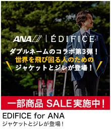 EDIFICE for ANA 第3弾
