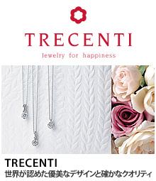 trecenti.com
