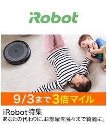 iRobot特集
