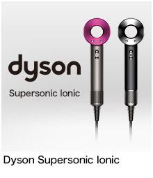 <ダイソン>dyson supersonic ポーチセット