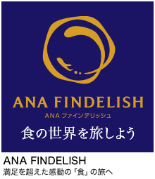 ANAFINDELISH