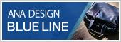 ANA DESIGN BLUE LINE