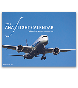2020年版 ANAカレンダー「卓上メモカレンダー」