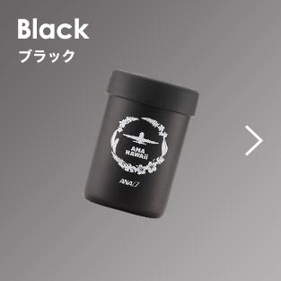 Black ブラック