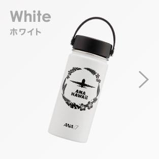 White ホワイト