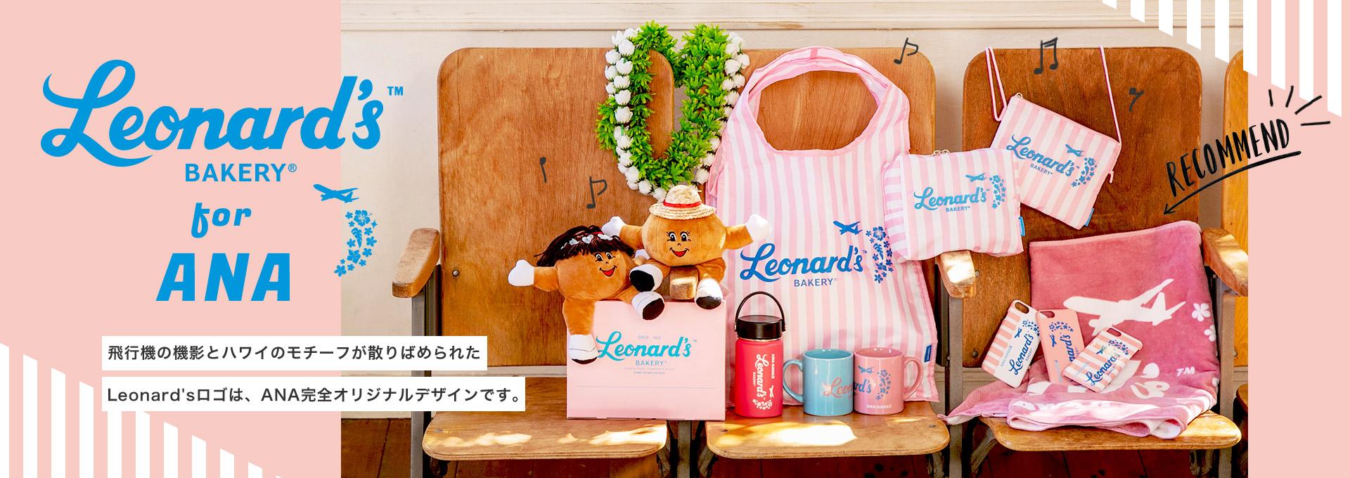 Leonard's for ANA