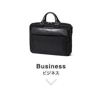 Business ビジネス