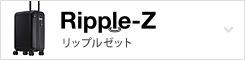 Ripple-Z リップルゼット