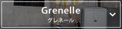 Grenelle グレネール