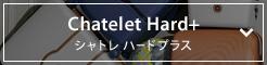Chatelet Hard+ シャトレ ハードプラス