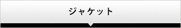 繧ィ繝ャ繧ャ繝ウ繧ケ繧貞ョソ縺励◆螳夂分蝙? width=