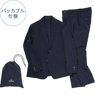 <ソリード><ANAオリジナル>トラベルジャケットセット