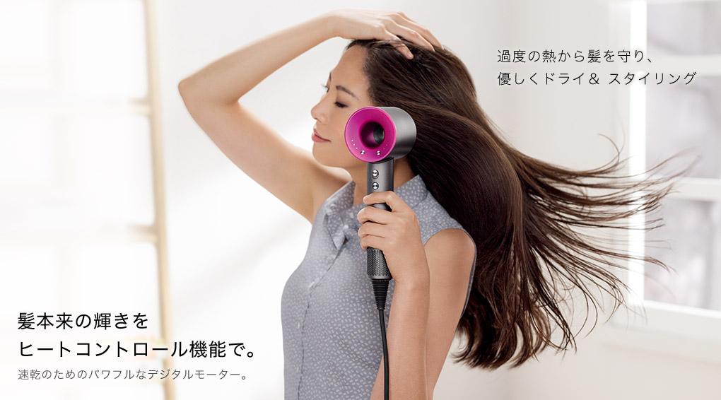 過度の熱から髪を守り、優しくドライ&スタイリング 髪本来の輝きをヒートコントロール機能で。 速乾のためのパワフルなデジタルモーター。