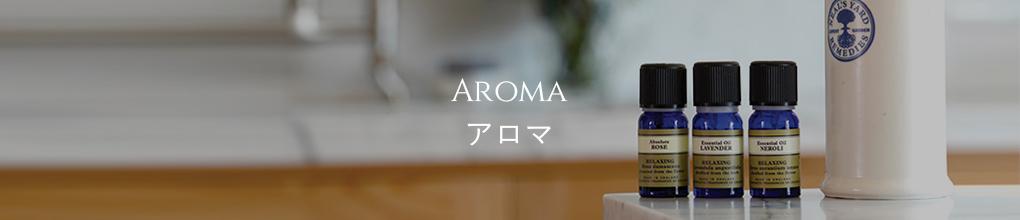 AROMA アロマ