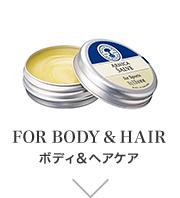 FOR BODY & HAIR ボディ&ヘアケア