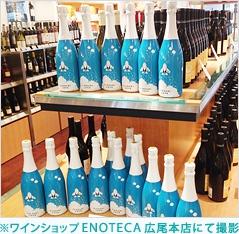 ※ワインショップ ENOTECA 広尾本店にて撮影