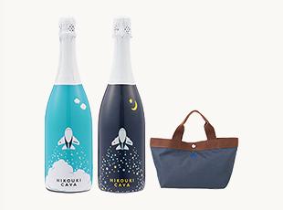 ★数量限定・オリジナルバッグ付★<ANAオリジナル>HIKOUKI CAVA(飛行機カヴァ)青空・星空 2本セット