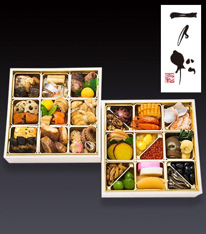 <ANAオリジナル>生おせち 日本料理 一乃松 謹製おせち二段重