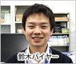 鈴木バイヤー