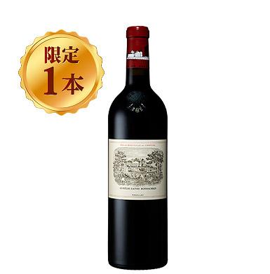 ★限定1本★シャトー・ラフィット・ロートシルト【2005】(赤ワイン)