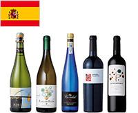 【送料無料】A-styleソムリエが選んだ、スペイン土着品種5本セット