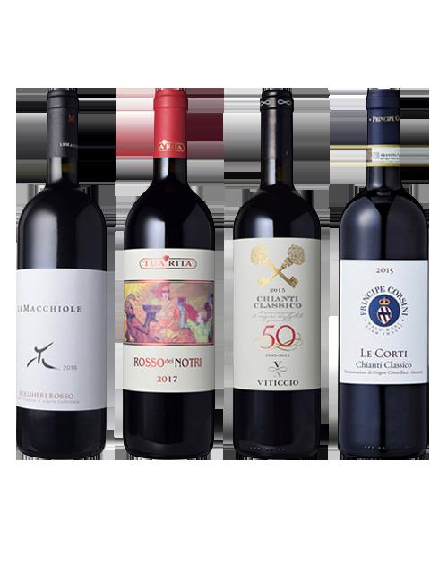 【送料無料】 -神の雫特集- イタリアトスカーナ州赤ワイン4本セット