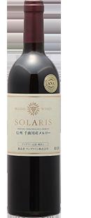 <マンズワイン>ソラリス信州千曲川産メルロ【2016】