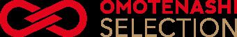 omotenashi selection