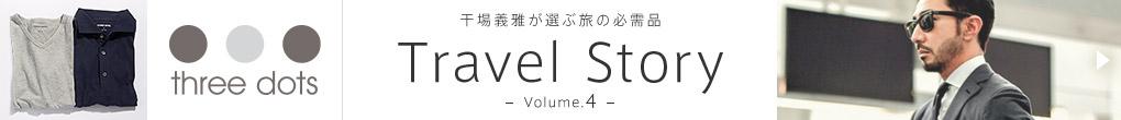 Travel Story Vol.03